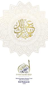 Eid Message